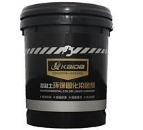 KD-200 concrete Dyeing Agent